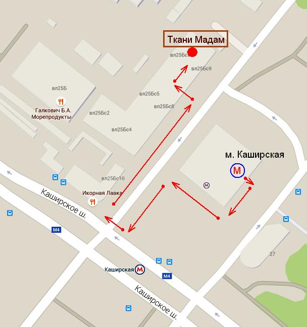 проститутки в москве метро каширская